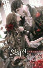 Forgotten Juliet (novela) by RebecaOHara