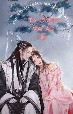 Đọc truyện 【HOÀN】Xuyên thành bạch nguyệt quang yểu mệnh, ta cùng vai ác HE