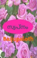 ***  സ്വപ്നം ***     (Baijupaloth) by BaijuPaloth