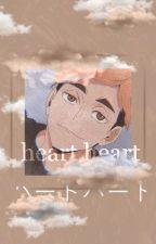 heart heart ハートハート    miya atsumu by weebtiifanny