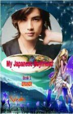 """My Japanese Boyfriend """"Book 1-Eraser"""" by izaberudesu"""