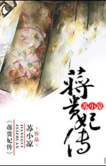 Tưởng quý phi truyền - Tô Tiểu Lương (CĐ - cung đấu)
