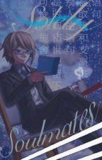 Solely Soulmates [Byakuya Togami x Reader] by overth_nker