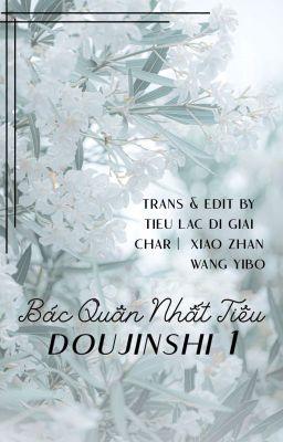 [博君一肖] Doujinshi BJYX