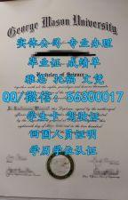 加拿大学历McMaster毕业证Q微56300017麦克马斯特大学毕业证成绩单雅思托福McMaster毕业证文凭证书学生卡 by zsrebong02