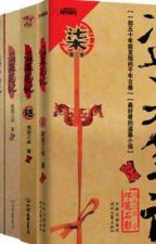 Đạo mộ bút kí - Chung Cực Giải Mê by lamsaodehetyeu