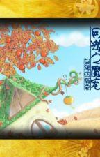 Võng du chi ma sủng - Khinh Bạc Đích Giả Tượng by Kurein