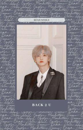 𝐌𝐄 (晨) ‒‒‒‒‒ nct's 22nd member by RENJUNF00LS