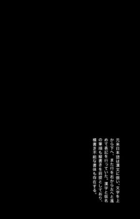 Hurt You » TaeKook. by VANTOXIC