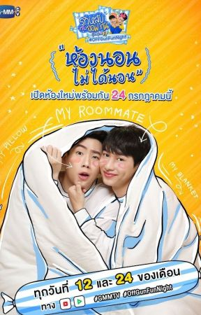 Papii is for Babii (OFFGUN FANFIC/BXB) [COMPLETE] by LushEricson