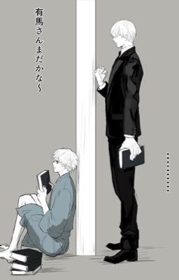 Đọc truyện [Tokyo Ghoul][Arikane/Arisasa] Tĩnh lặng