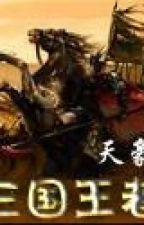 Tam quốc vương giả - VP edit full by JohnNguyen8