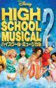 High School Musical 2 by Iam_Lewa