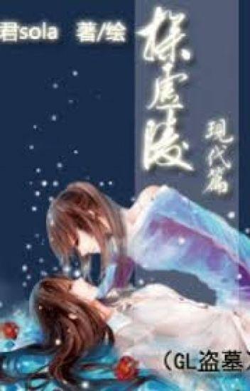 Đọc Truyện Dò Hư Lăng (Hiện đại thiên) edit - TruyenFun.Com