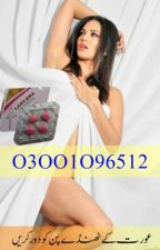 0300-1096512   Lady Era Tablets In Pakistan , Lahore , What Causes Hot Flashes? by AbbasHaji2