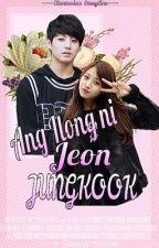 Ang Ilong Ni Jeon Jungkook by Veectorious