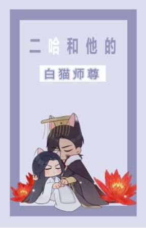 The husky and his white cat shizun by Sizhui