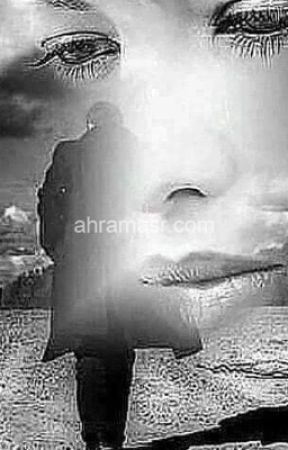 Blind Alpha and Hunter   الألفا الأعمى و الصيادة by hudfhh