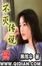 [ Sắc Hiệp ~ Đô Thị ] Bất Diệt Truyền Thuyết ~ 不灭传说 ( Full ) by TjeuBachLong