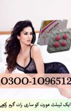 Lady Era Tablets Price In Pakistan #/ O3oo1096512 Female Erogenous Tablet by AbbasHaji2