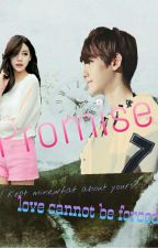 Promise(EXO Baekhyun and OC story) by xoxosweetdreams16