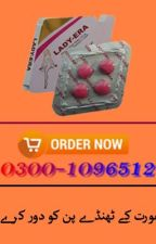 Lady Era Tablets In Pakistan - / - 03001096512 Best Value Ladies Sexy Night by HealthWorkings