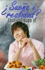 ¿Sueño ó Realidad?..... tú y Kim hyun joong by KoreanGirl8812