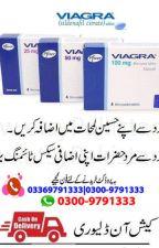 Pfizer Viagra Tablets in Pakistan-Viagra 30 Tablets - 03009791333 by EtsyTeleShop01