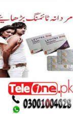 Levitra Tablets in Pakistan | 4 Tablets Pack Bayer Levitra - 03001004028 by EtsyTeleShop01