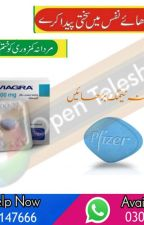 Viagra Tablets 100mg in Pakistan - 03003147666 by AyeshaKhan982