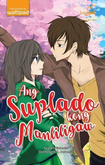 Ang Suplado Kong Manliligaw .℘ᶴᶬ. (Published)