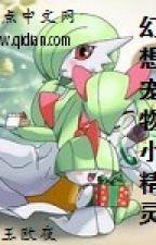 Ảo Tưởng Sủng Vật Pokemon by ryujin35789201