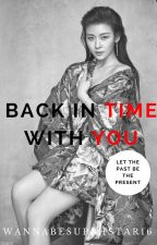 Back In Time With You - (OA Girls Series #1) by wannabesupahstar16
