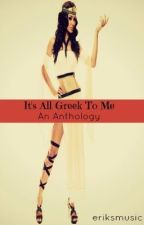 It's All Greek to Me (Slow Updates) by eriksmusic