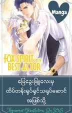 FOX SPIRIT As The BEST ACTOR by AngelicSoe
