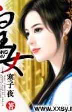 Hoàng nữ - Xuyên không - Cổ đại - Hoàn by ga3by1102
