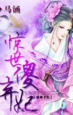 Kinh Thế Ngốc Phi - Xuyên không - Cổ đại - Full by ga3by1102