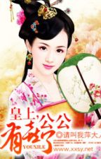 Hoàng Thượng, công công có thai - Cổ đại by Mimy93