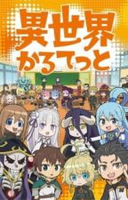 Isekai quartet x male stand user reader by abc134z