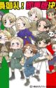 Little Life Left... Until... (Hetalia, Russia x Reader) by puppin2007
