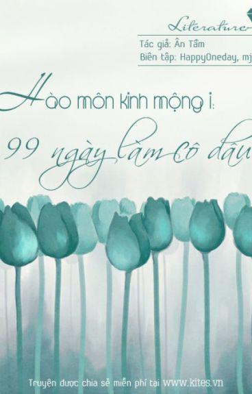 Hào Môn Kinh Mộng - 99 ngày làm cô dâu [Ân Tầm]