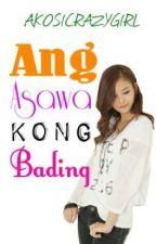 Ang Asawa Kong Bading [COMPLETE] by AKOSICRAZYGIRL