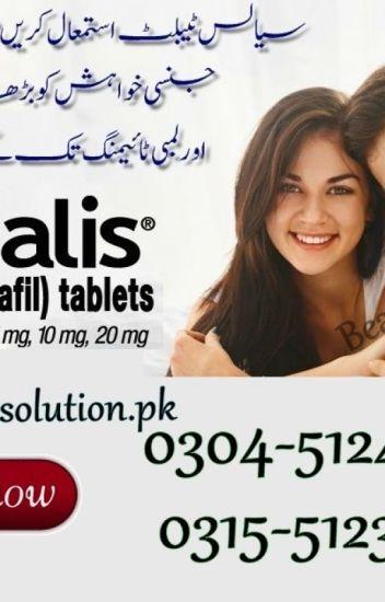 Original Cialis 20mg In Pakistan Tadalafil 20mg In Pakistan Lahore Islamabad Aliza Safoni Wattpad