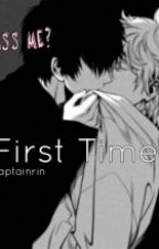GumLee: First Time? (boyxboy) by captainrin