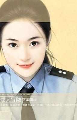 Poster Cảnh sát nhân dân có người yêu rồi
