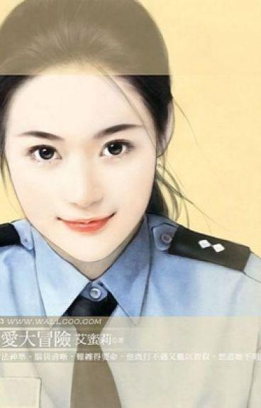 Cảnh sát nhân dân có người yêu rồi