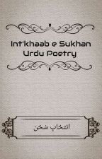 Int'khab e Sukhan - Urdu Poetry by AsterAnemone