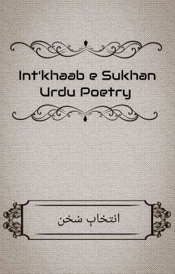 KULLIYAT-e-FATMA #[collection of my urdu poetry] - Miss
