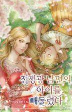 I Took My Warmonger Husband's Child [Promotional Manhwa]  by Maiz120