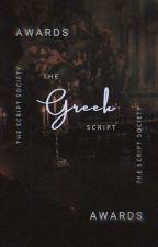 The Greek Script Awards (JUDGING!) by ScriptSociety